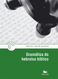 Gramática do hebraico bíblico